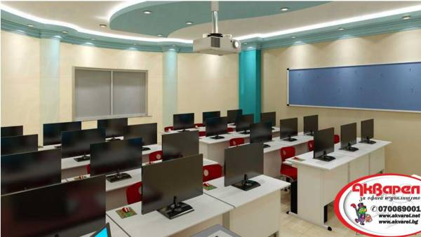PC STEM ROOM